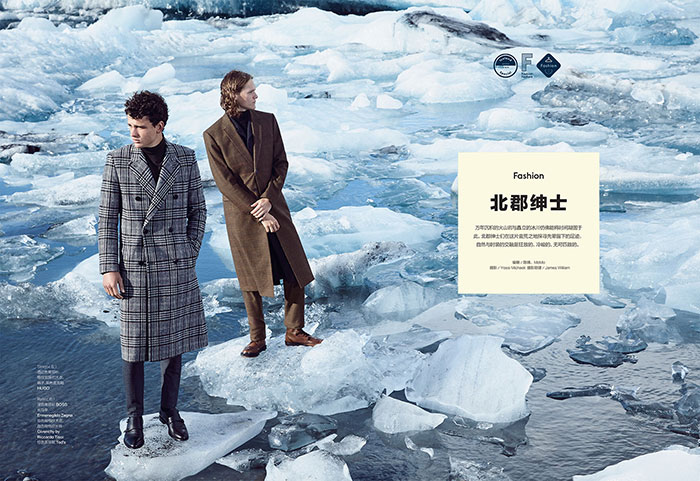 esquire-china-iceland_9238-2-copy